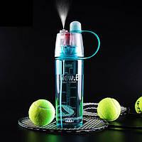 Бутылка для воды с функцией питья и спрея. Три цвета