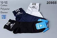 Мужские носки Adidas 41-45