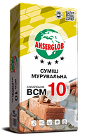 Смесь для кладки кирпича и блоков Anserglob ВСМ-10, 25 кг