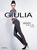 Леггинсы Giulia Leggy Grain 01
