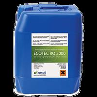 Реагент для мембранных систем Ecotec 2000