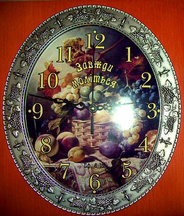 Годинник №2 Завжди моліться!, фото 2