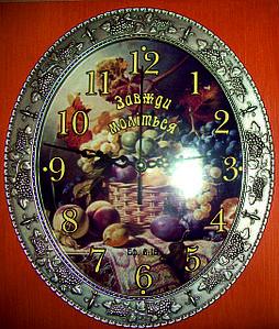 Годинник №2 Завжди моліться!