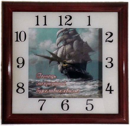 Годинник №3 Господь могутніший бурхливих хвиль, фото 2