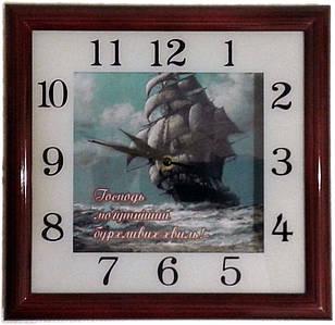 Годинник №3 Господь могутніший бурхливих хвиль