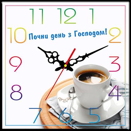 """Годинник настінний квадратний """"Почни день з Господом!"""", фото 2"""