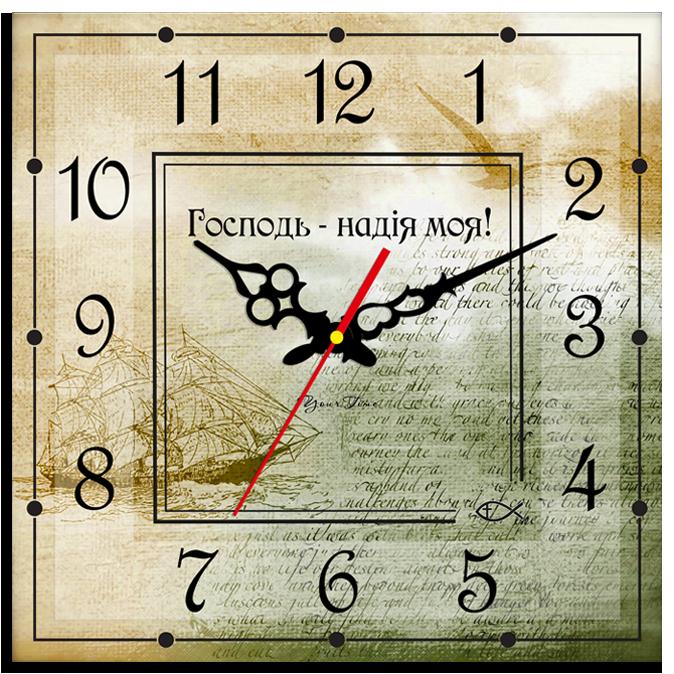 """Годинник настінний квадратний """"Господь-надія моя!"""""""