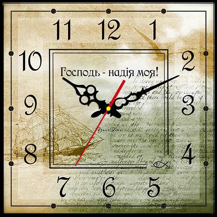 """Годинник настінний квадратний """"Господь-надія моя!"""", фото 2"""