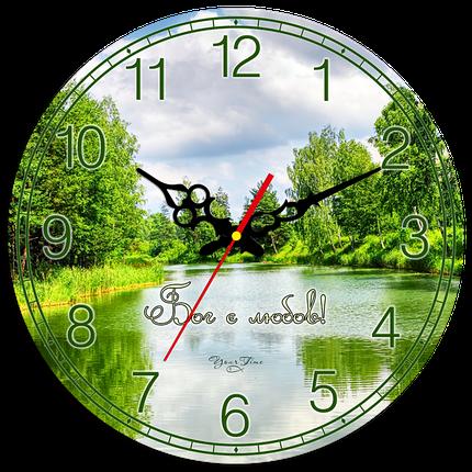 """Годинник настінний круглий """"Бог є любов!"""", фото 2"""