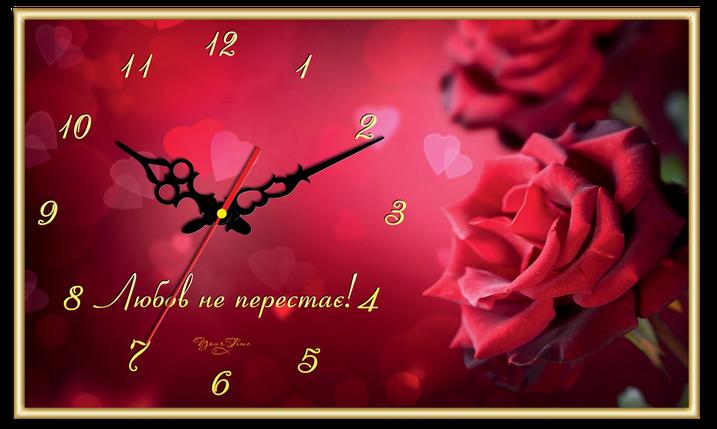 """Годинник настінний прямокутний """"Любов не перестає!"""", фото 2"""
