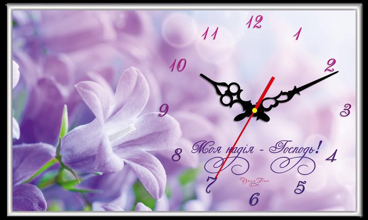 """Годинник настінний прямокутний """"Моя надія ― Господь!"""", фото 2"""