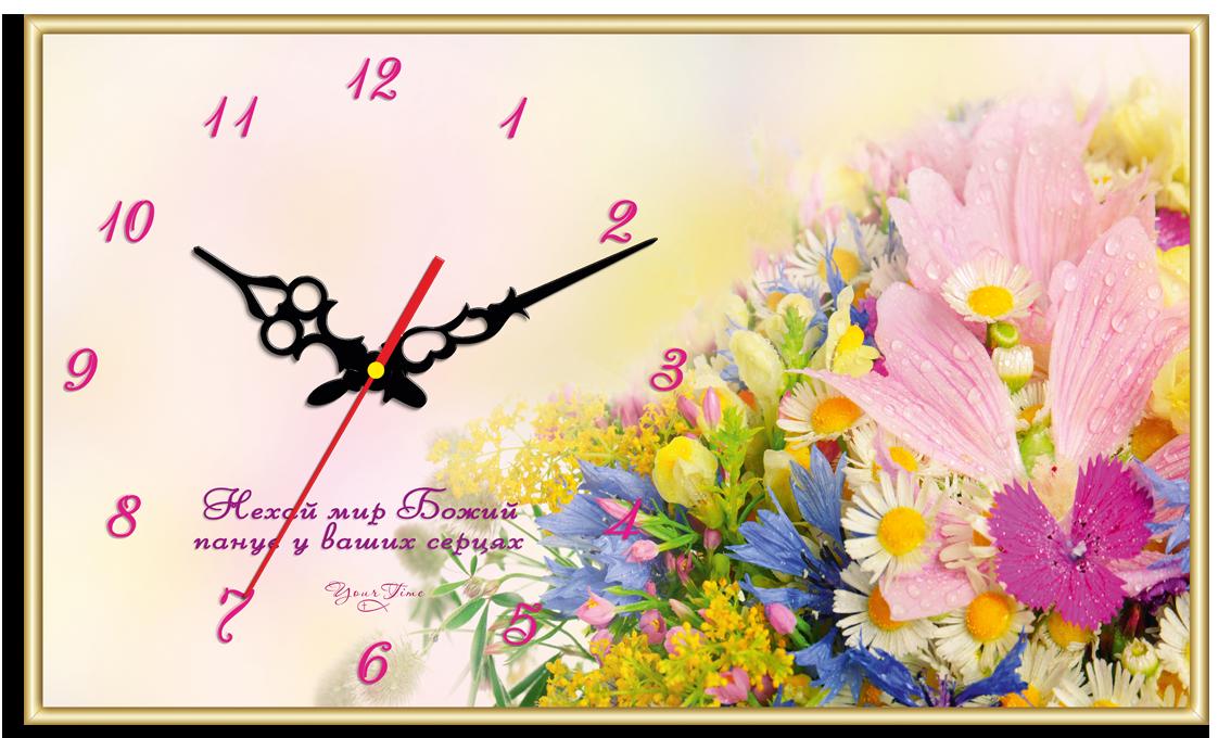 """Годинник настінний прямокутний """"Нехай мир Божий панує у ваших серцях!"""""""