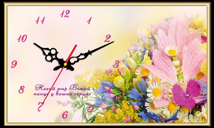 """Годинник настінний прямокутний """"Нехай мир Божий панує у ваших серцях!"""", фото 2"""