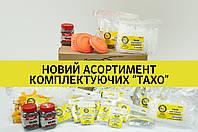 Hunt.prom.ua - Огляд продукції від магазину