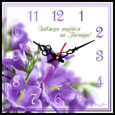 """Годинник настінний квадратний """"Завжди надійся на Господа"""", фото 2"""
