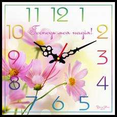 """Годинник настінний квадратний """"Господь моя надія!"""", фото 2"""
