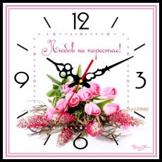 """Годинник настінний квадратний """"Любов не перестає"""", фото 2"""