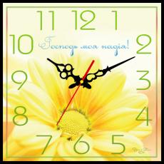 """Годинник настінний квадратний """"Господь моя надія"""", фото 2"""