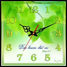 """Годинник настінний квадратний """"Для всього свій час"""", фото 2"""