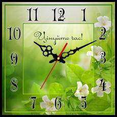 """Годинник настінний квадратний """"Цінуй час!"""", фото 2"""