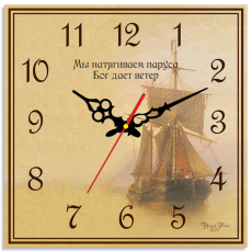 """Годинник настінний квадратний """"Паруса"""", фото 2"""