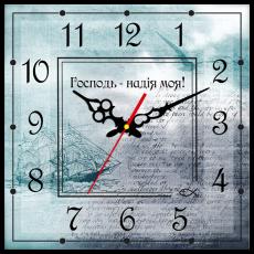 """Годинник настінний квадратний """"Господь-надія моя"""", фото 2"""