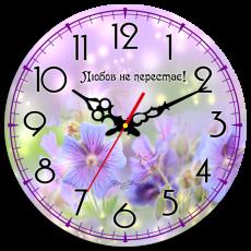 """Годинник настінний круглий """"Любов не перестає!"""", фото 2"""