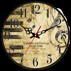 """Годинник настінний круглий """"Співате для Господа пісню нову"""", фото 2"""