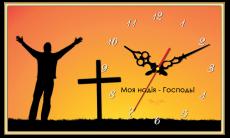 """Годинник настінний прямокутний """"Моя надія - Господь!"""""""