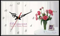 """Годинник настінний прямокутний """"А Бог миру нехай буде зо всіма вами!"""", фото 2"""