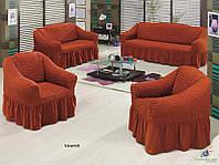 Комплект Чехлов на диван и 2 кресла оригинал GOLDEN КИРПИЧНЫЙ защитный чехол для дивана кресла