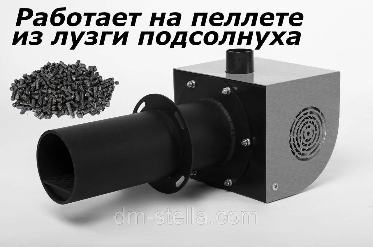 Пеллетнаягорелка 25 кВт DM-STELLA
