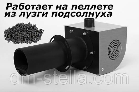 Пеллетнаягорелка 25 кВт DM-STELLA, фото 2