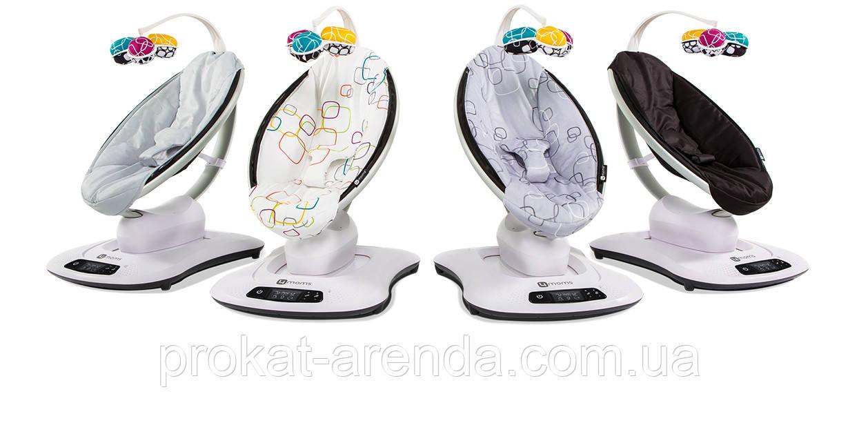 Крісло гойдалка 4moms mamaroo прокат модель 4 АКЦІЯ!!!!!!
