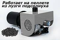 Пеллетнаягорелка DM-STELLA 50 кВт
