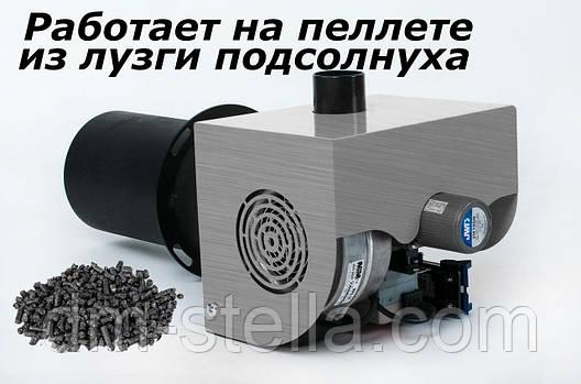 Пеллетнаягорелка 50 кВт DM-STELLA, фото 2