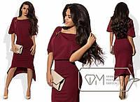 Шикарное женское платье ткань *Креп-Трикотаж* 42, 44, 46 размер норма