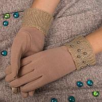 Женские перчатки телесного цвета для смартфона на меху Корона G7363-6 nude