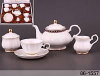 Сервиз чайный Lefard 15 предметов, 86-1557