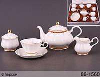 Чайный набор Lefard 15 предметов