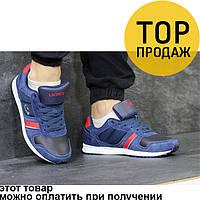 Мужские кроссовки Lacoste, темно-синие с белым / кроссовки мужские Лакоста, кожаные, удобные, модные