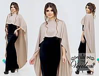 Вечерний комплект черное платье макси и накидка