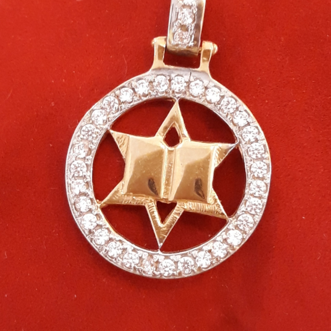 Золотой кулон Звезда Давида с книгой