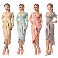 Женское платье миди с люрексом SL 1032 (р 40-50), фото 1