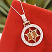 Золотой кулон Звезда Давида с книгой , фото 2