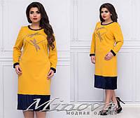 Платье с аппликацией из страз 52-58 разные цвета