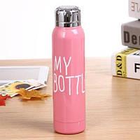 Термос My Bottle (май ботл) 300 мл, розовый, фото 1