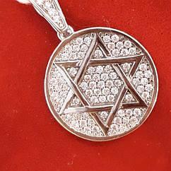 Кулон Звезда Давида  из белого золота с фианитами, 585 пробы