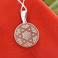 Кулон Звезда Давида  из белого золота с фианитами, 585 пробы , фото 4