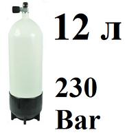 Баллон для дайвинга 12 литров Vitkovice; 230 Bar
